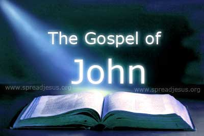 The Gospel of John : Holy Bible