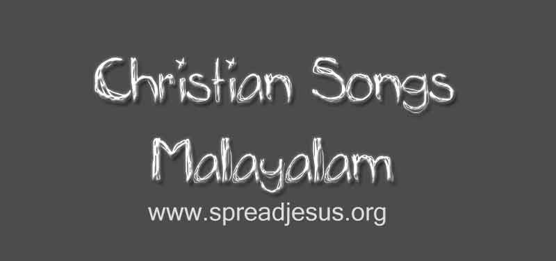 christian devotional songs malyalam