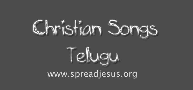 christian devotional songs telugu
