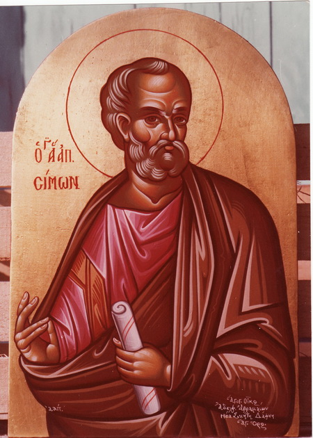 THE TWELVE APOSTLES-SIMON He is called Simon the Zealot and Simon the Cananean. Cananean is the Aramaic rendering of Zealot.
