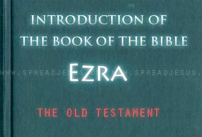 The book Of The Bible Ezra