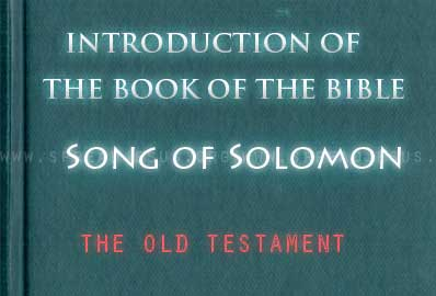The book Of The Bible Song of Solomon The Song of Solomon was composed by an unknown author sometime after the end of the Babylonian exile and maybe as late as the third or second century BCE.