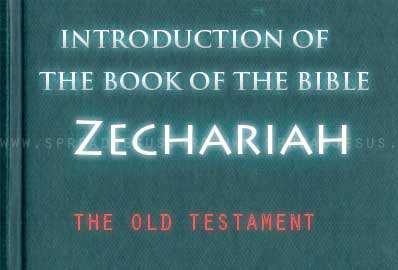 The book Of The Bible Zechariah Zechariah was a contemporary of Haggai and, like him, promoted the rebuilding of the temple in Jerusalem following the return of the exiles from Babylon.