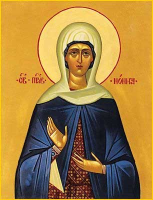 st.Nonna-Wife of St. Gregory of Nazianzus