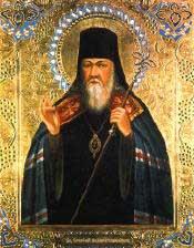st.Sophronius