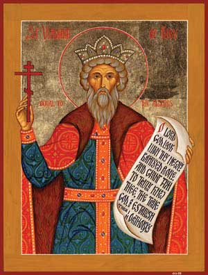 st.Vladimir I