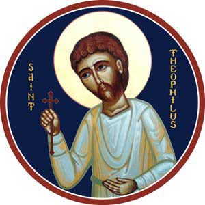 st.Theophilus-Bishop of Antioch and Father of the Church