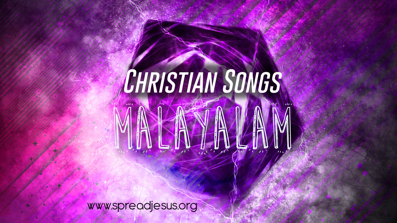 Malayalam Christian Songs LISTEN ONLINE | christian devotional songs malyalam