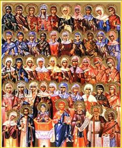 Prayer To The Holy Martyrs