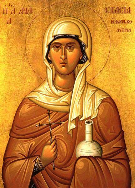 st.Anastasia -Roman martyr