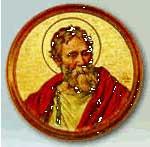 St.Agatho-Pope Also known as: Thaumaturgus