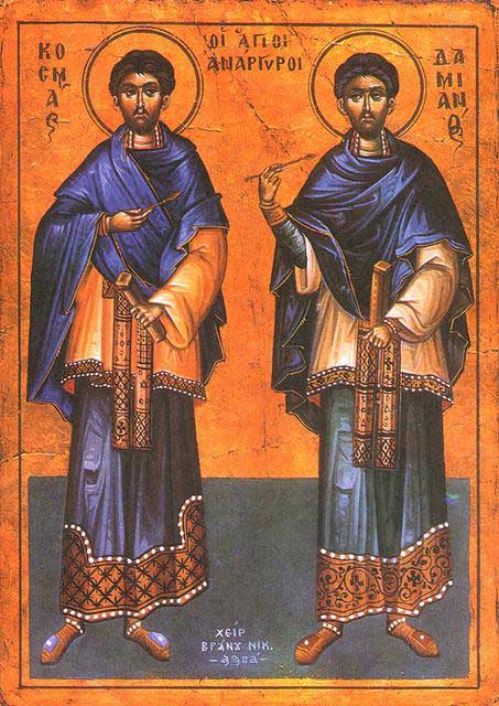 st.Cosmas and Damian-Arab twin brothers and physicians who became martyrs