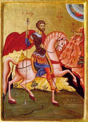st.Eustathius-Bishop of Antioch and Father of the Church
